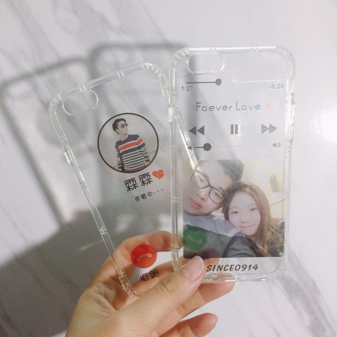 客製化手機殼【透明質感】